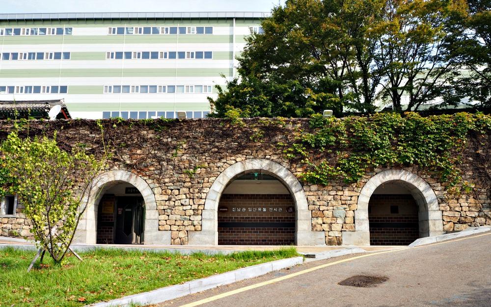 jinnamgwan-hall-museum