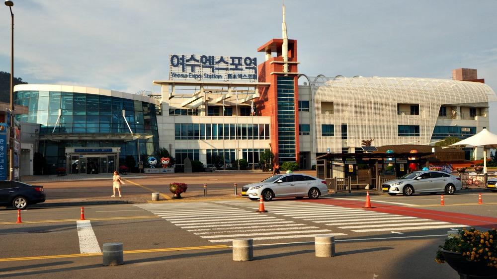 yeosu-expo-station