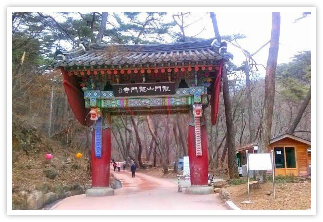 yongmunsan-gate
